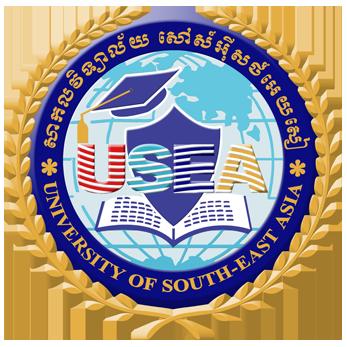 usea siem reap university of southeast asia